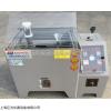 JW-1403  安徽盐水喷雾试验机
