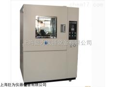 JW-2004 天津恒溫恒濕試驗箱
