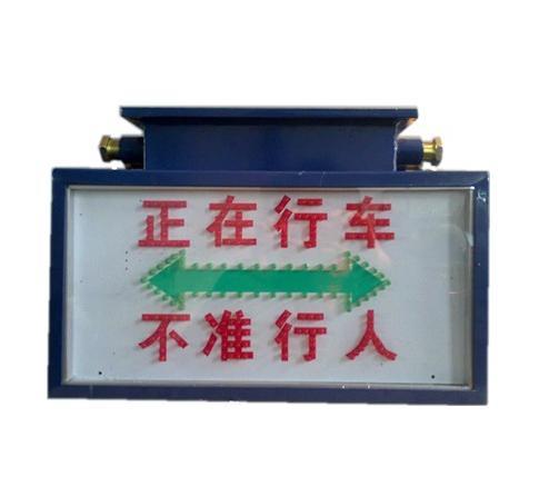 声光语音报警器kxb127价格