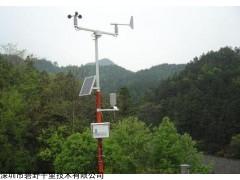 BYQL-Q 大气环境全自动一体化气象监测站