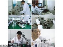 广州地区计量检测数显温度计 压力表机构