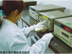 惠州校正电子天平证书报告 可用于iso等