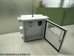 河南微型环境监测小型空气站厂家