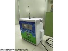 河南小型可联网空气质量在线检测仪