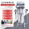 AL-wxy05 新款平衡五行儀 生物電理療儀的功效原理