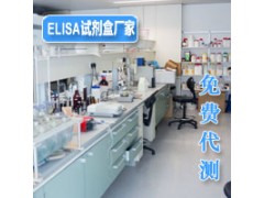 兔血纤蛋白原(Fbg)试剂盒原理