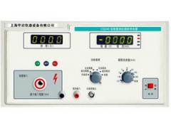 唐山仪器检测仪器校正仪器检定可以送到哪些机构
