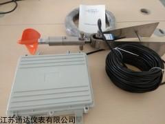 TD-ZXZCS 便携式在线流速流向仪