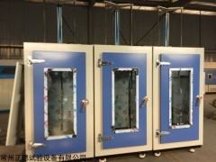 "<span style=""color:#FF0000"">ZDDL-1 220L桶高温堆码试验装置(海关出入境)</span>"