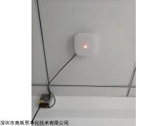 出租房装修甲醛室内环境监测仪