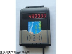 HF-660 校园浴室IC卡控制器,花洒IC卡控水设备