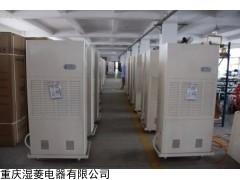 sl 低温工业除湿机