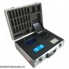 MC-XZ-0111 多参数水质分析仪