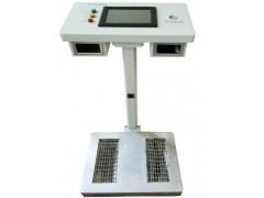 FJ1600 手脚表面污染检测仪