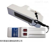 GL-9406 手提式紫外分析儀
