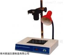 GL-312 臺式紫外分析儀