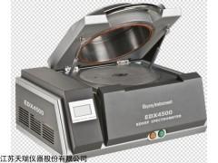 应用XRF技术快速检测不锈钢厂家