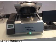 EDX4500P磷元素分析检测仪厂家