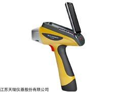 厂家供应手持式X射线ROHS仪产品