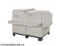 OES 1000(火花)直读光谱仪厂家