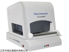 高精度X-ray 膜厚仪厂家