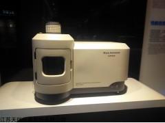 ICP电感耦合等离子体发射光谱仪ICP3000