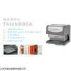 PCB镀层膜厚仪THICK800A
