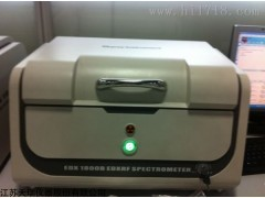 ROHS检测设备EDX1800E