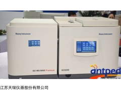 GC-MS6800检测水中苯胺类化合物