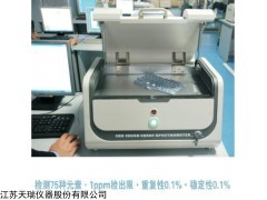 EDX1800B 歐盟ROHS2.0*新標準檢測儀