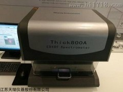 THICK800A 銀層厚度分析儀廠家