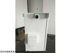 小型大气环境质量监测系统厂家