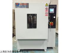 JW-HQ100  黑龍江換氣老化試驗箱