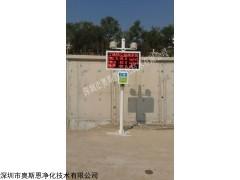 广东省带CPA认证扬尘污染在线监控系统