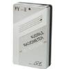 FY-II 手持式个人辐射音响仪