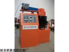 BH-20沥青混合料拌和机技术参数