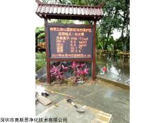 景区空气质量吸引游客负氧离子检测系统