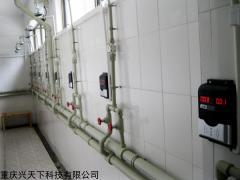 HF-680 IC卡水控器 淋浴水控机 洗澡节水操纵器