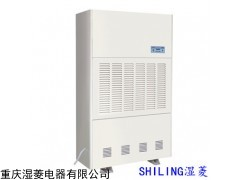 sl 重庆专业生产销售除湿机