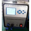 LB-120F(GK) 高负压颗粒物采样器,可采氟化物等