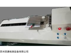 SA8005 五通道电池片拉力试验机
