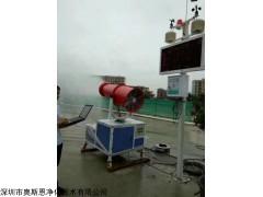 建筑施工扬尘在线监控雾炮机降尘系统