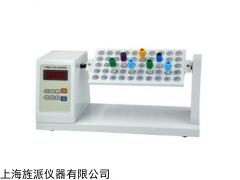 TYMR-E 摇床振荡器1.5ml EP管 血液混匀器