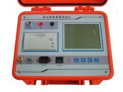 智能型抗干扰氧化锌避雷器特性测试仪