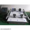 JW-1701 四川模拟运输振�动台
