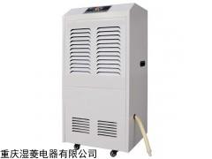 sl 专业生产销售配电房除湿机