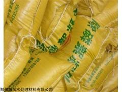 污水除磷剂(固体)生产厂家