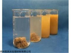 沉淀除磷剂多少钱一吨