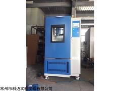 TK-H225 抽屉式加湿器恒温恒湿试验机