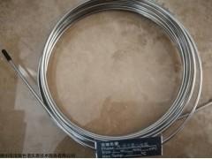 Span 80 改性石墨化碳黑测定MTBE纯度